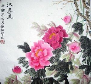Chị Châu