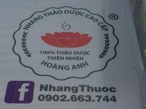 Trần Khánh Phong