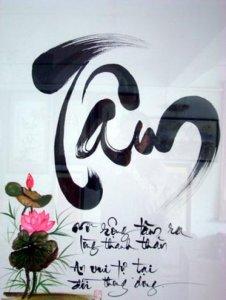 Nguyễn Xuân Sáng