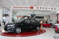 Toyota An Thành Fukushima (100% Vốn Nhật Bản)