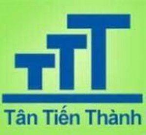 Lục Quang
