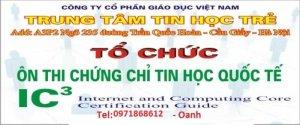 Kiều Oanh
