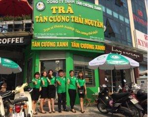 Nguyễn Văn Duẩn