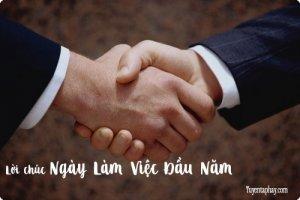 Nguyễn Ngọc Liên