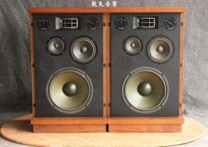 Minh Audio