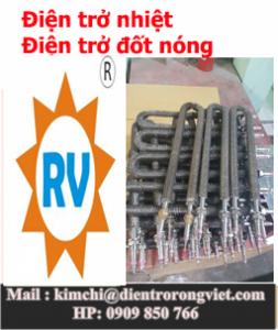 Nguyễn Chi