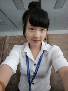 Ngô Thanh Hương