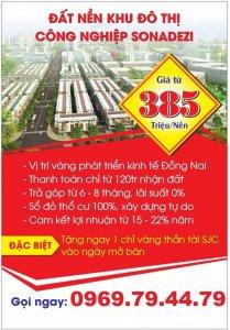 Nguyễn Quốc Trung