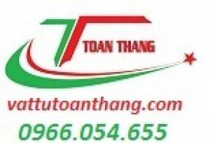 Phạm Quý Thắng