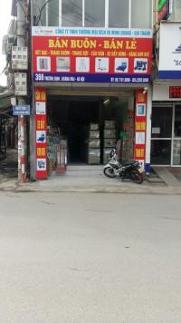 Đại Lý Thang Nhôm Giá Rẻ - Anh Chính