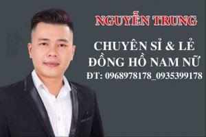 Nguyễn Thanh Trung