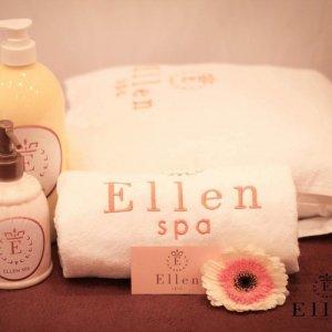Ellen Spa - Chăm sóc da đẹp