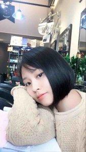 Lưu Ly