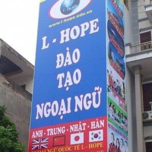 Nguyễn Thị Thanh Hằng