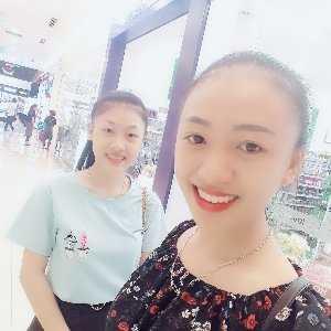Hồ Thị Nữ Trang