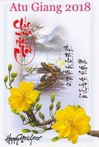 Atu Giang