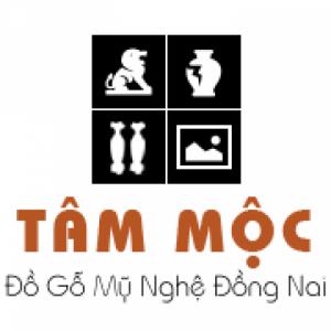 Lê Thanh Nhàn
