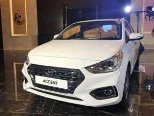Hyundai Bình Tân