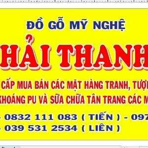 Hải Thanh