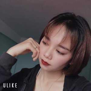 Ms Thu Hiền