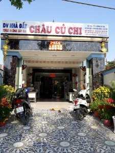 Nguyễn Thành Châu