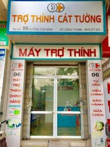 Trợ Thính Cát Tường - Nam Định