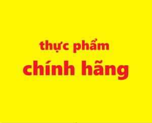 Long Thư