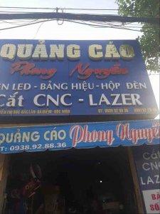 Dương Nhung