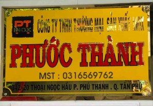 Inox Phước Thành