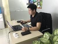 Trần Lưu
