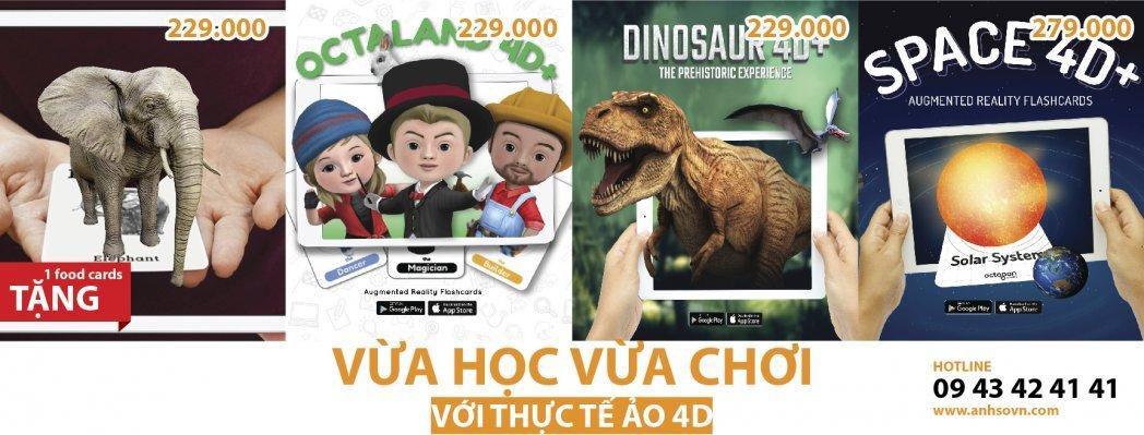 Thẻ 4D