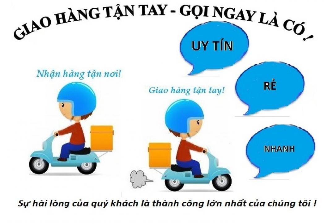 Lê Văn Thiên