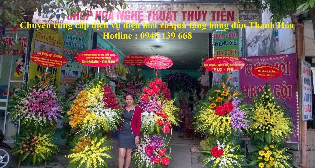 Điện Hoa Thanh Hóa