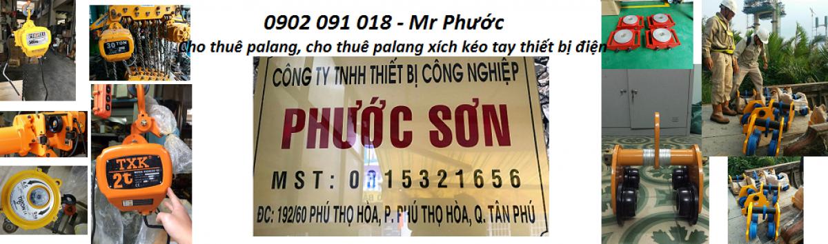 Trần Văn Phước