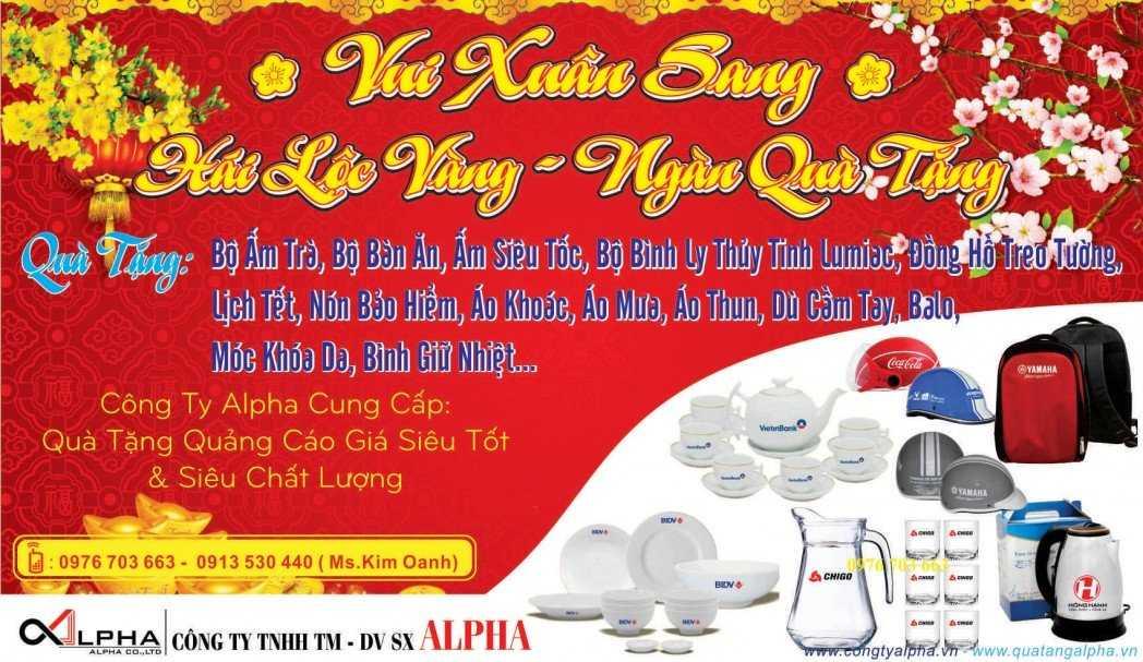 Ảnh bìa của Trần Thị Kim Oanh