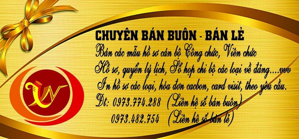 Hình ảnh bìa Nguyễn Hoàng Ngọc