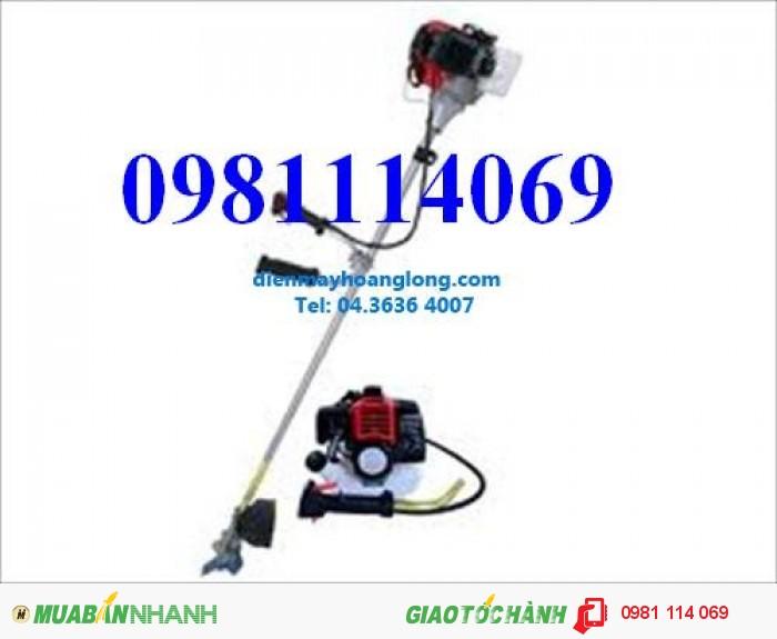 Địa lý bán buôn bán lẻ máy cắt cỏ Sharp, máy cắt cỏ Sharp (2 thì) giá rẻ.0