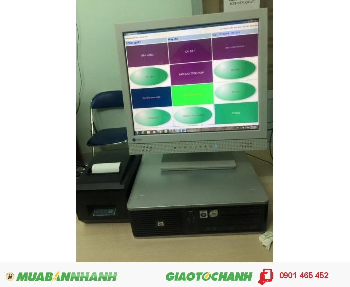 Bộ 3 sản phẩm bán hàng bằng phần mềm cảm ứng cho Quán Cafe0