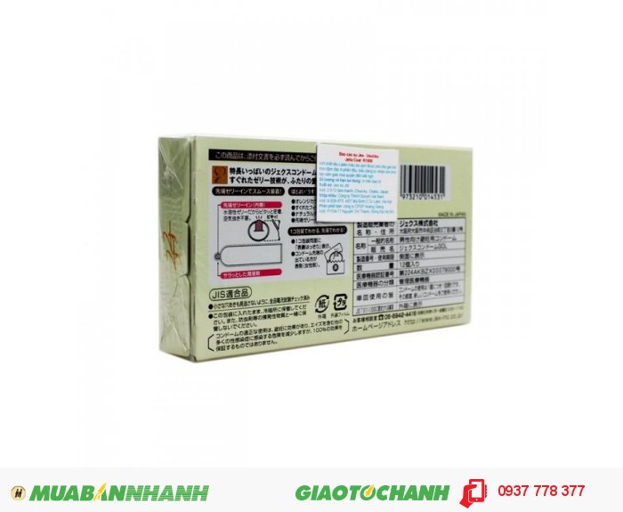 Bao Cao Su Jex Usuusu Jelia Coat R1000 - Ôm Khít Hộp 12 BCS2