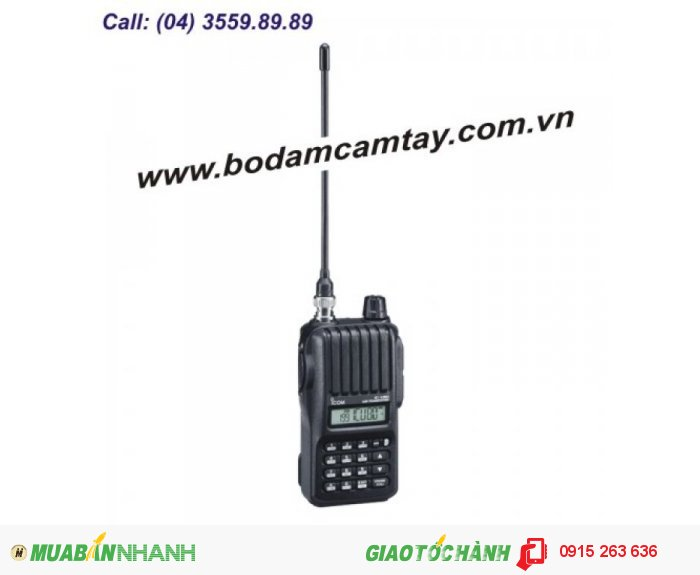Máy bộ đàm ICOM IC-U80