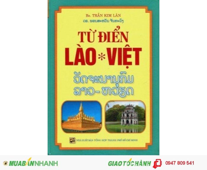 Mua bán Từ điển Lào Việt