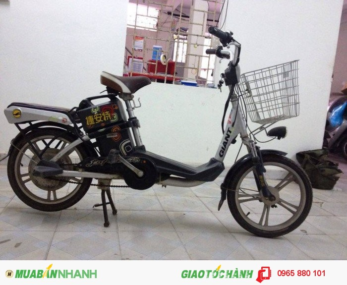 Xe đạp điện cũ giá rẻ
