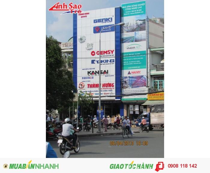 Ánh Sao trẻ nhận thiết kế và lắp đặt bảng hiệu quảng cáo Alu cho một số công ty, phong ban; kích thước và thiết kế dựa trên yêu cầu của khách hàng.