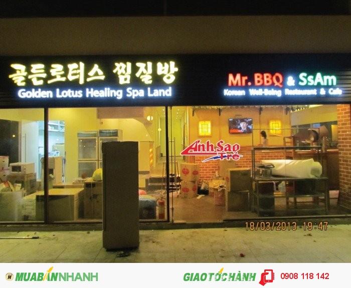 Ánh Sao Trẻ luôn tự hào là công ty đi đầu trong lĩnh vực dịch vụ làm bảng hiệu quảng cáo tại TP.Hồ Chí Minh. Ánh Sao Trẻ đem tới cho quý khách những sản phẩm tốt nhất với chi phí và dịch vụ tốt nhất hiện nay, 1
