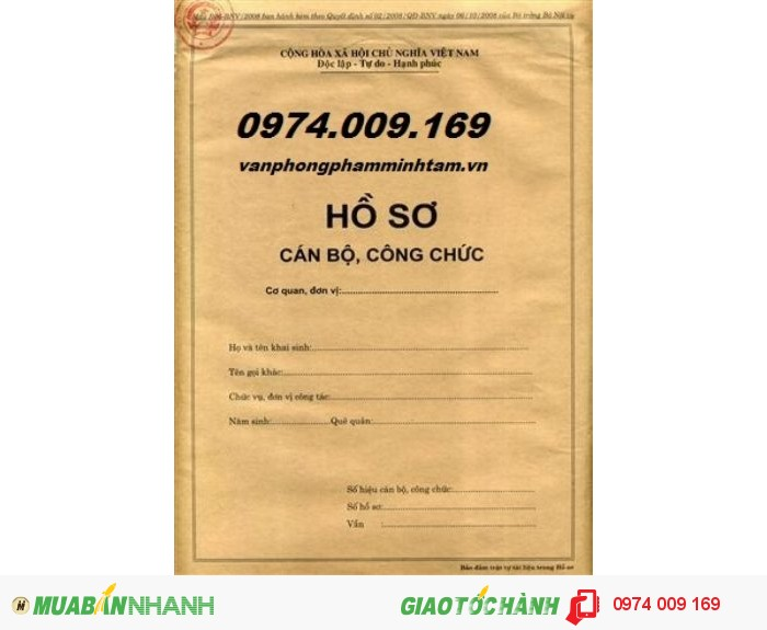 hồ sơ cán bộ công chức