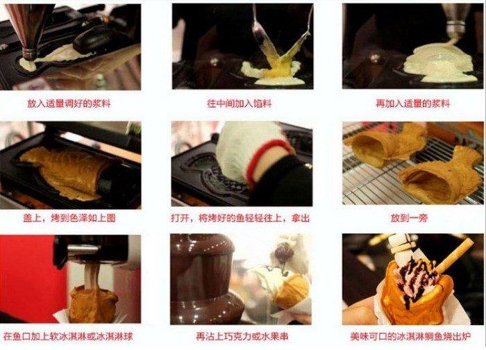 Máy làm kem cá, máy làm kem cá Hàn Quốc có mặt tại Cầu Giấy,HN