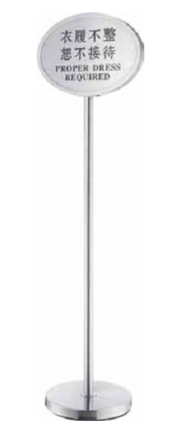 Bảng đón khách Mã hàng: BDK-7P0H3A6-TA Size: L400 x W280 x H1400 mm