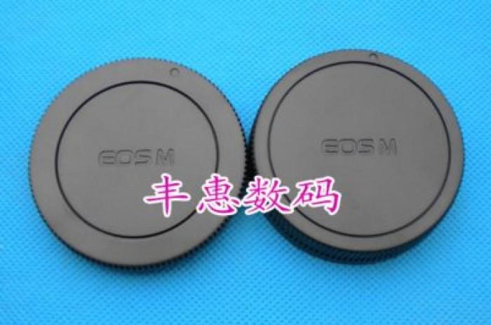 Pin sạc nắp cho EOS M1 , M20