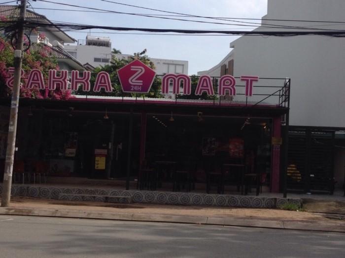 Bán  đất mặt tiền đường Nguyễn Văn Hưởng, Thảo Điền