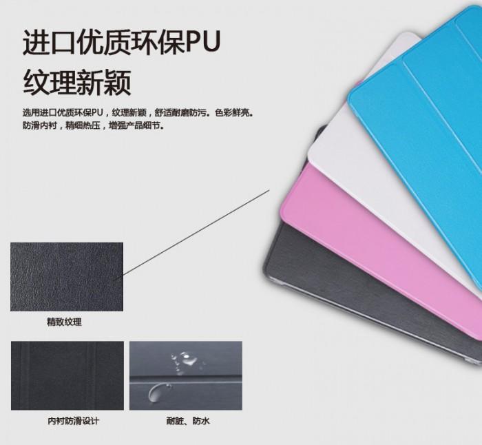 Bao da remax  jane series for ipad mini2 and mini 32